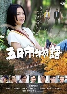 井上純一 (俳優)の画像 p1_28