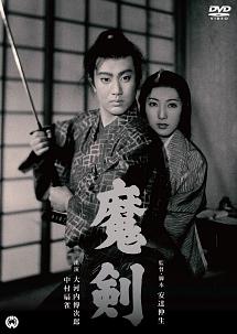 長谷川裕見子の画像 p1_1