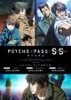PSYCHO-PASS サイコパス Sinners of the System Blu-ray3タイトルセット【3タイトル連動購入特典:3タイトル収納スリーブケース】付