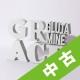【中古ランク:A】GRACE(通常盤)
