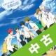 【中古ランク:B】『映画 ハイ☆スピード!-Free! Starting Days-』ドラマCD【特典:ブロマイド付】