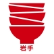 【岩手県】TSUTAYA×BEAMS JAPAN オリジナルコラボバッグ