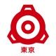 【東京都】TSUTAYA×BEAMS JAPAN オリジナルコラボバッグ
