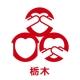 【栃木県】TSUTAYA×BEAMS JAPAN オリジナルコラボバッグ
