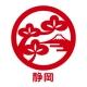 【静岡県】TSUTAYA×BEAMS JAPAN オリジナルコラボバッグ
