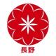 【長野県】TSUTAYA×BEAMS JAPAN オリジナルコラボバッグ