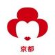 【京都府】TSUTAYA×BEAMS JAPAN オリジナルコラボバッグ