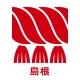 【島根県】TSUTAYA×BEAMS JAPAN オリジナルコラボバッグ