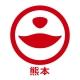 【熊本県】TSUTAYA×BEAMS JAPAN オリジナルコラボバッグ