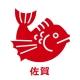 【佐賀県】TSUTAYA×BEAMS JAPAN オリジナルコラボバッグ