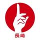 【長崎県】TSUTAYA×BEAMS JAPAN オリジナルコラボバッグ