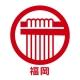 【福岡県】TSUTAYA×BEAMS JAPAN オリジナルコラボバッグ