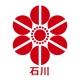 【社内用】【石川県】TSUTAYA×BEAMS JAPAN オリジナルコラボバッグ