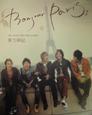 東方神起(TVXQ)「2007パリ写真集 BONJOUR PARIS」 韓国版