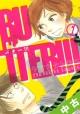 【中古】 ★全巻セット BUTTER!!! 全6巻(完結)