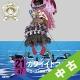 【中古ランク:A】ONE PIECE ニッポン縦断!47クルーズCD in 岐阜 カワイイトコロ