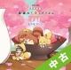 【中古ランク:A】ドラマCD「繰繰れ!コックリさん」モフモフ~ン