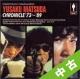 【中古ランク:A】YUSAKU MATSUDA CHRONICLE'73~'89≪松田優作サウンドメモリアル≫