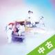 【中古ランク:A】SOS/プレゼント(A)(DVD付)