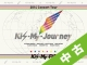 【中古ランク:A】2014Concert Tour Kis-My-Journey