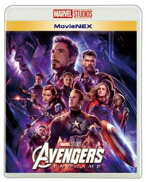アベンジャーズ/エンドゲーム MovieNEX(Blu-ray&DVD) TSUTAYA限定「オリジナル手ぬぐい」付き