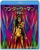 ワンダーウーマン1984 BD&DVD 「マグネットシート(4種セット)」付き
