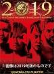 新日本プロレス 2020 カレンダー