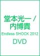 Endless SHOCK 2012