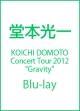 """Concert Tour 2012 """"Gravity"""""""