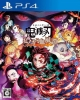 「鬼滅の刃 ヒノカミ血風譚」フィギュアマルチスタンド付き数量限定版