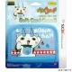 3DSLL用 妖怪ウォッチ ソフトカードケース2:コマさん