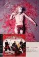 タツオ…嫁を俺にくれ(超豪華盤)(DVD付)