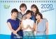 卓上 FBS福岡放送女性アナウンサー 2020 カレンダー