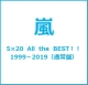 5×20 All the BEST!! 1999-2019(通常盤)