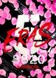 B'z SHOWCASE 2020 -5 ERAS 8820-(Day4)