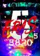 B'z SHOWCASE 2020 -5 ERAS 8820-(Day5)