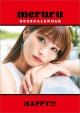 卓上 生見愛瑠(めるる) 2020 カレンダー