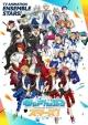 TVアニメ 『あんさんぶるスターズ!』 OP主題歌 Stars' Ensemble!