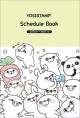 ヨッシースタンプ Schedule Book(2020年1月はじまり)