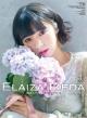 池田エライザ 2020 カレンダー