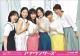 卓上 テレビ朝日女性アナウンサー 2020 カレンダー
