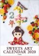 上岡麻美「SWEETS ART」 2020 カレンダー