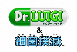 Dr.LUIGI & 細菌撲滅【ダウンロード版】