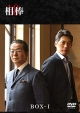 相棒 season18 DVD-BOX I