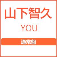 Micro『YOU』