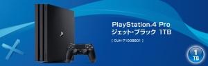 PlayStation4 Pro:ジェット・ブラック 1TB(CUH7100BB01)