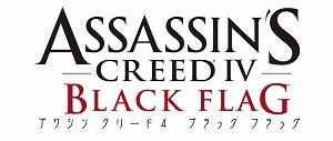 アサシン クリード 4 ブラック フラッグ【ダウンロード版】
