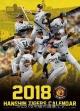 阪神タイガース 2019 カレンダー