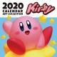 星のカービィ 2020 カレンダー
