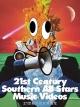 21世紀の音楽異端児 (21st Century Southern All Stars Music Videos)(通常盤)